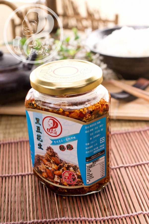 馬尾椒娘黑豆花生-全素