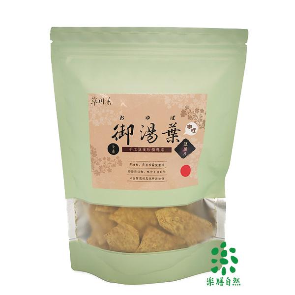 草川漾咖哩豆脆皮(辣味)50g