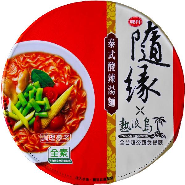 隨緣x熱浪島泰式酸辣湯麵-全素