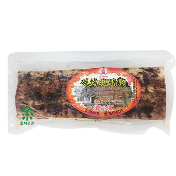 淨味香碳烤鹽豬肉-蛋奶素