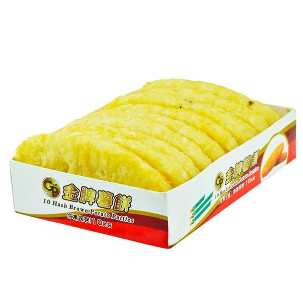 金牌比利時橢圓薯餅650g(10片)-全素