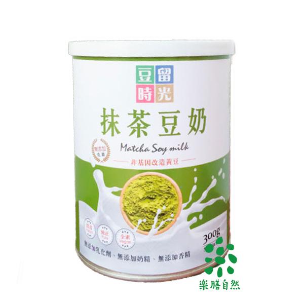 豆留時光抹茶豆奶300g-全素