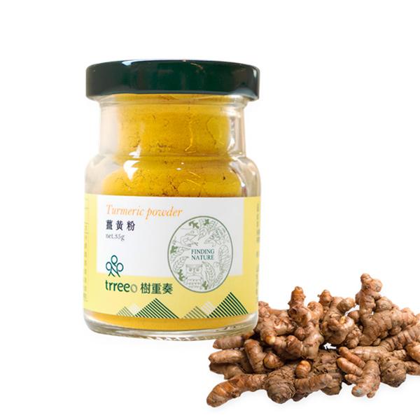 樹重奏薑黃粉35g-全素