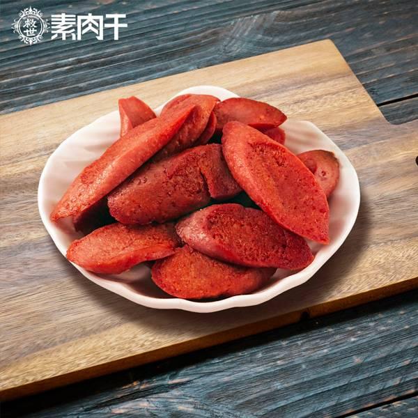 救世台式紅糟素香腸肉干-全素