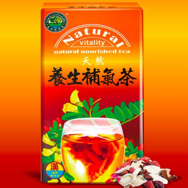 綠源寶天然養生補氣茶-全素