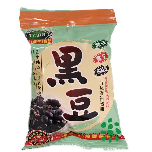 田村無調味熟黑豆-全素