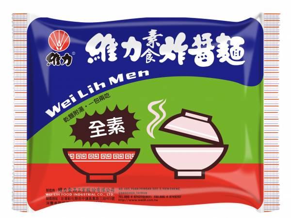 維力素食炸醬麵5入-全素