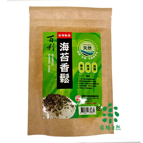 百利海苔香鬆100g-全素