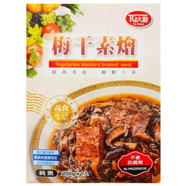 大磬梅干素燴快餐調理包-全素