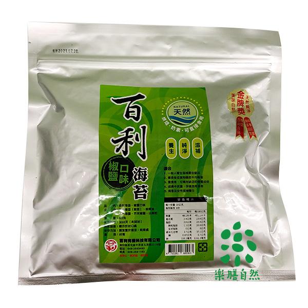 百利海苔(椒鹽口味)60g-全素