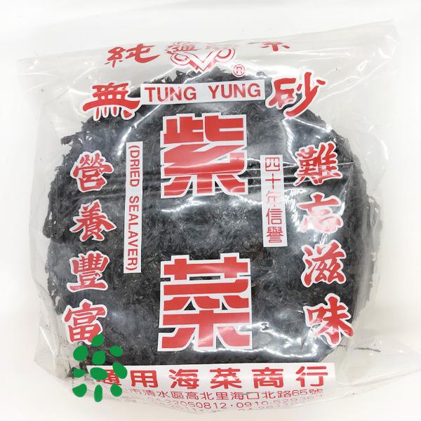 通用無砂紫菜-全素