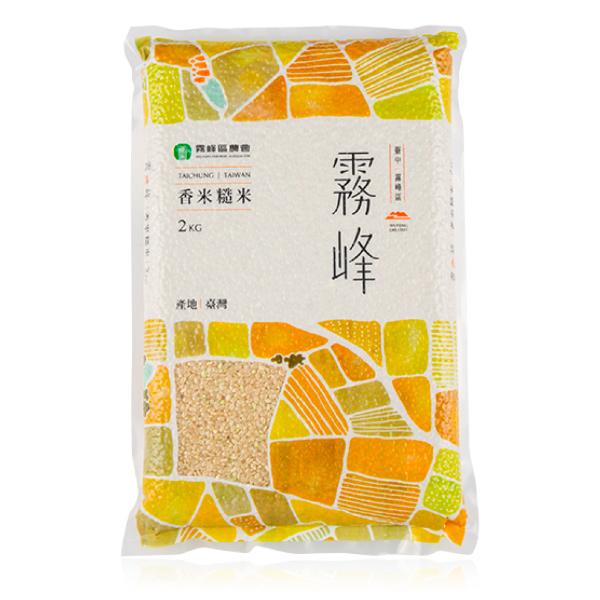 霧峰香米糙米2kg-全素