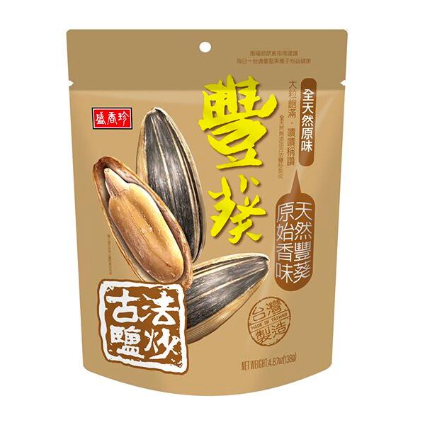 盛香珍豐葵香瓜子(焦糖)-全素
