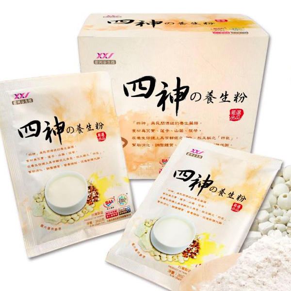 甜河谷四神の養生粉-全素