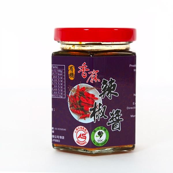 美福行有機味噌辣椒醬-全素