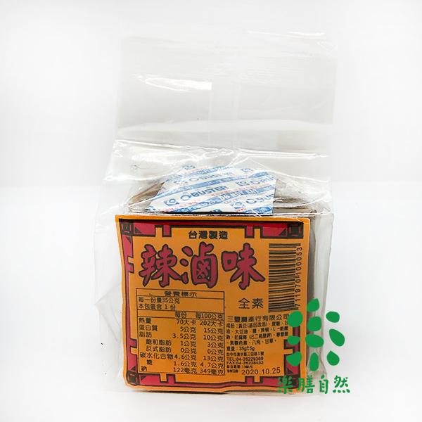 辣滷味豆干-全素