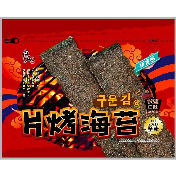 良澔片烤海苔(椒鹽)36g-全素