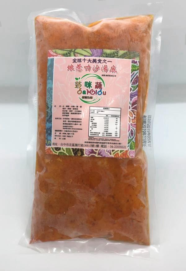 莎咪蔬娘惹叻沙湯頭400ml-全素