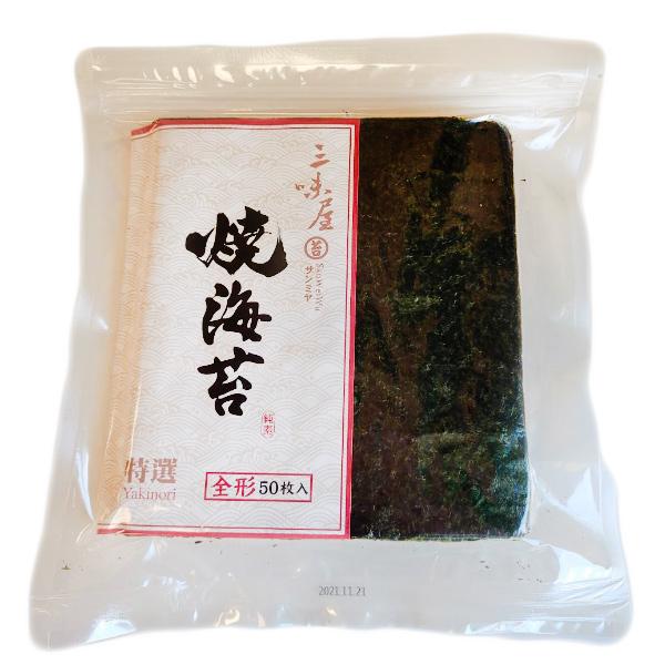 三味屋日式全形燒海苔50入-全素