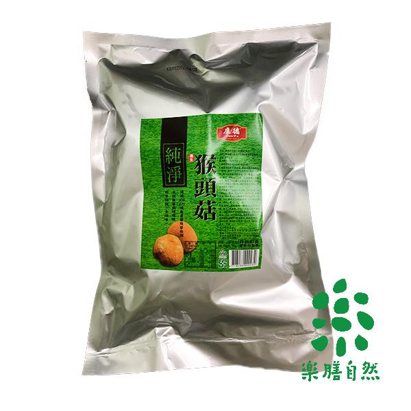 康德純淨猴頭菇(乾)-全素
