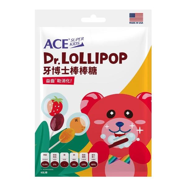 ACE SUPER牙博士棒棒糖8支(草莓+柳橙)-全素
