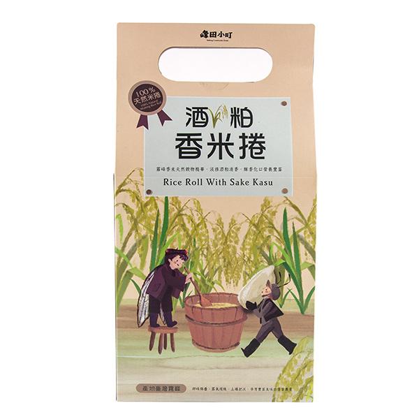 峰田小町酒粕100%香米捲-蛋素