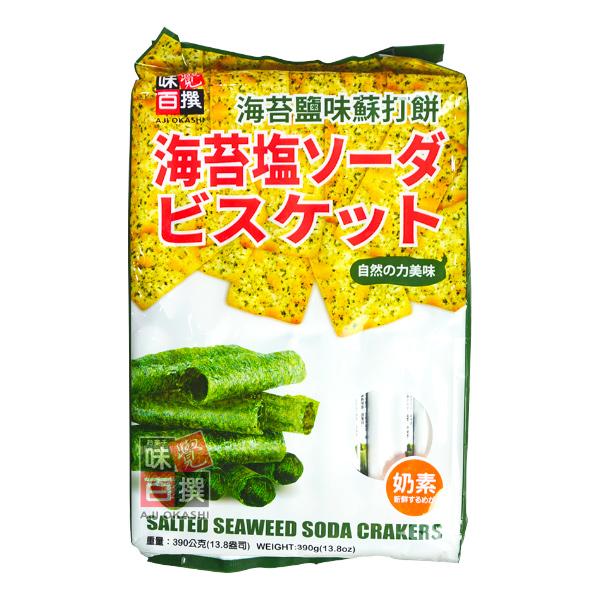 味覺百饌海苔鹽味蘇打餅13入-奶素