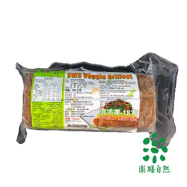 素味香烤鰻魚-全素