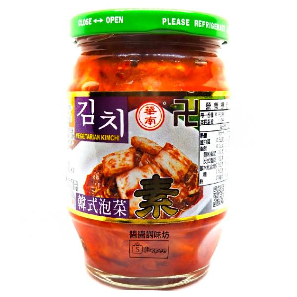 華南素韓式泡菜-全素