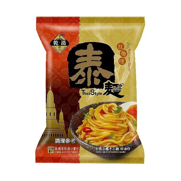 泰麵-紅咖哩(包)-全素