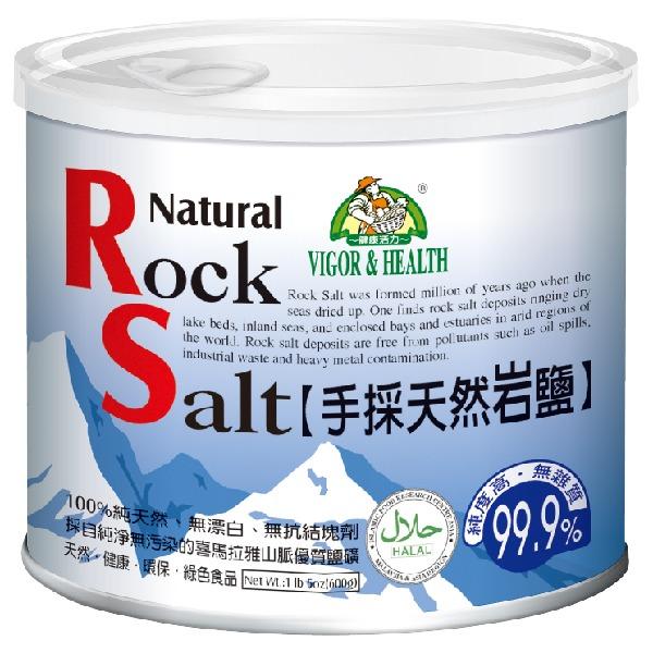 亨源生機喜馬拉雅山手採天然岩鹽-全素
