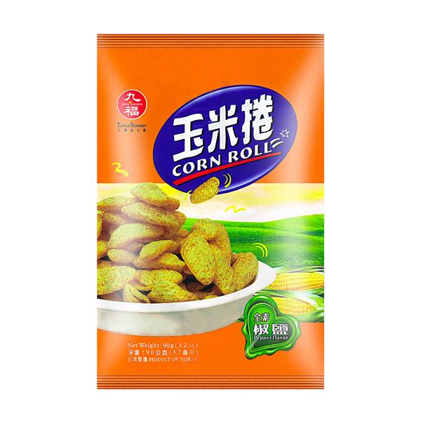 九福玉米捲(椒鹽)-全素