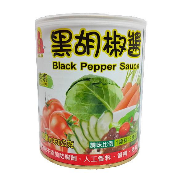 精進黑胡椒醬850g-全素