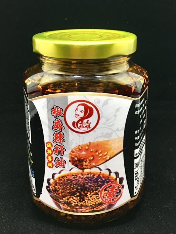 馬尾椒娘椒麻辣籽油-全素