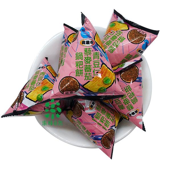 厚毅青豆仁藜麥蕃茄味鍋粑餅乾-全素