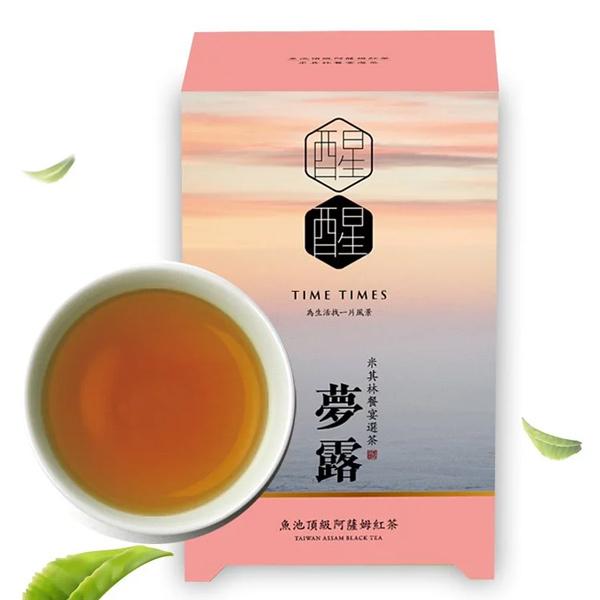 醒醒魚池頂級阿薩姆紅茶(夢露)-全素
