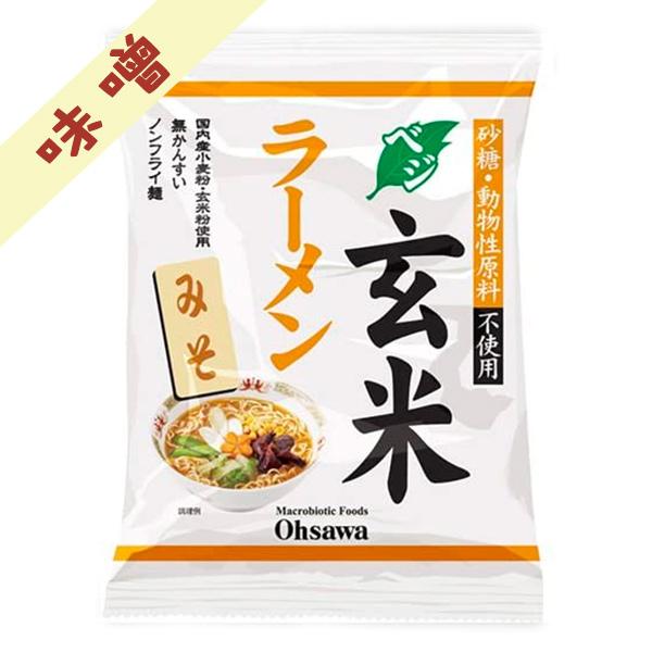 大澤Ohsawa玄米拉麵(味噌)-全素