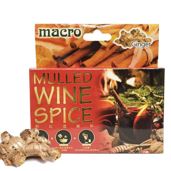 Macro熱紅酒香料(老薑風味)30g-全素