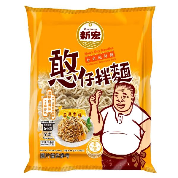 憨仔拌麵(芝麻香椿)110g-全素