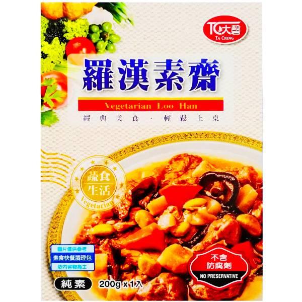 大磬羅漢素齋快餐調理包-全素