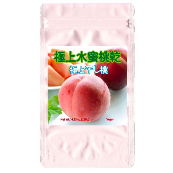 亨源極上水蜜桃乾120g-全素