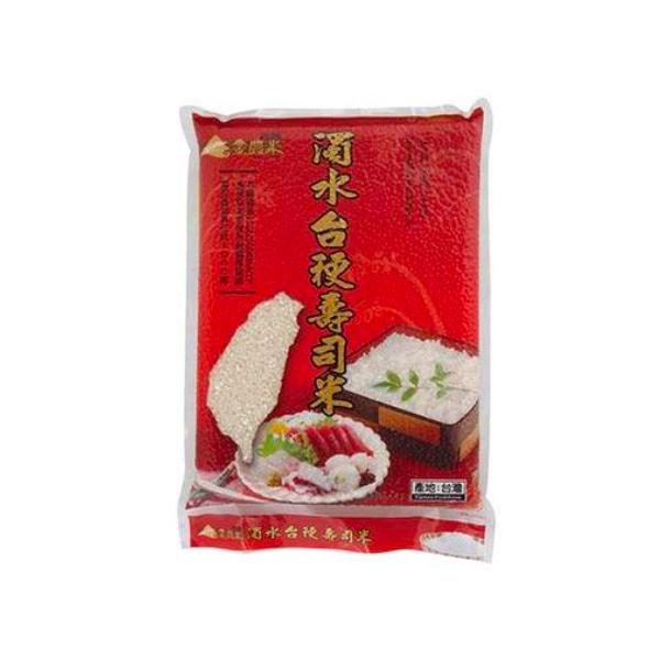 金農米濁米台梗壽司米2kg-全素