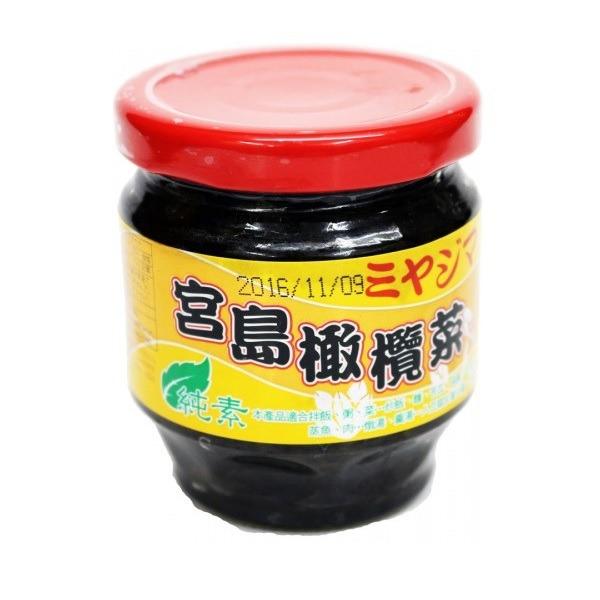 宮島橄欖菜-全素