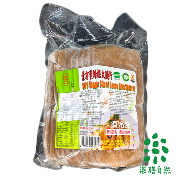 素味香方型培根火腿片1KG-全素