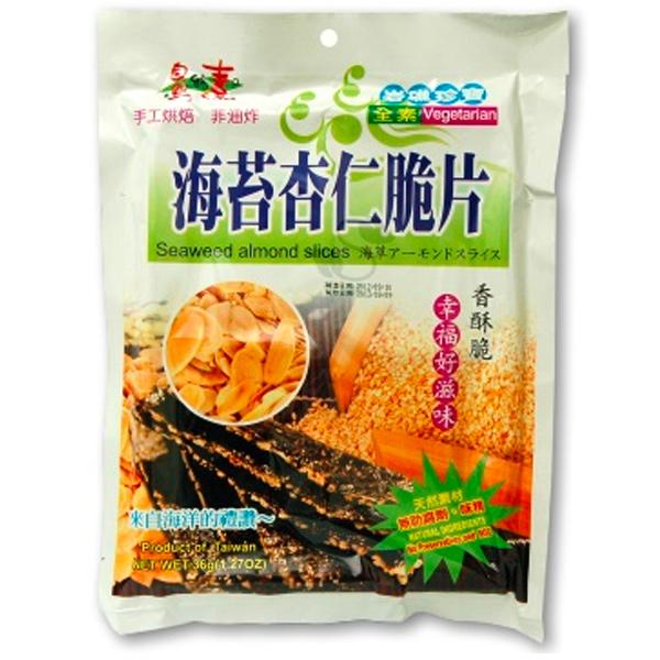 自然緣素海苔杏仁脆片36G-全素