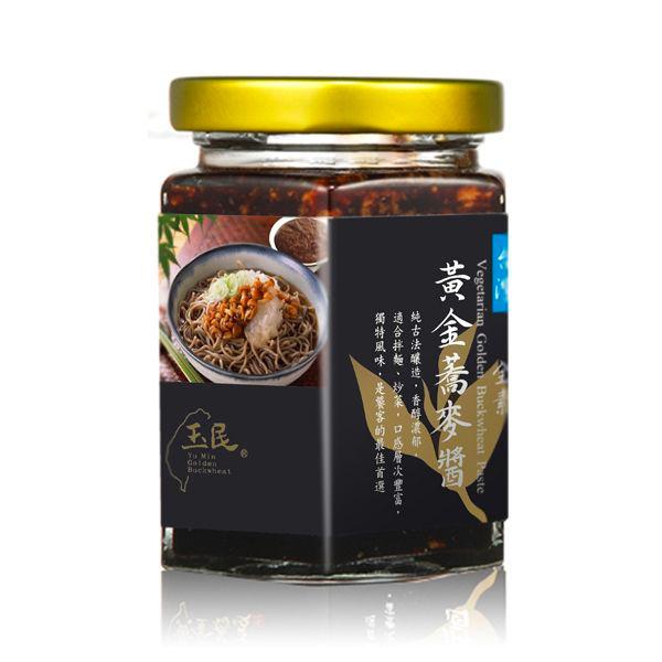 玉民台灣黃金蕎麥醬180g-全素