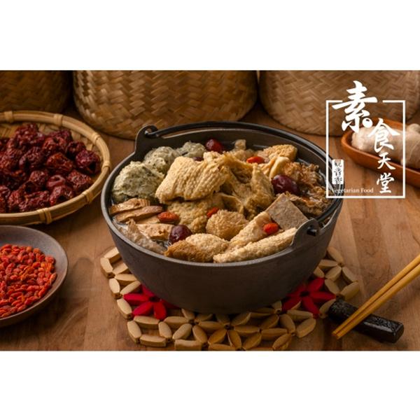 吉鴻香猴菇薑母鴨1200g-蛋素