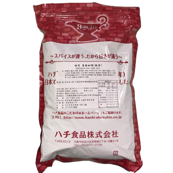 哈奇素食咖哩粉1000g-全素