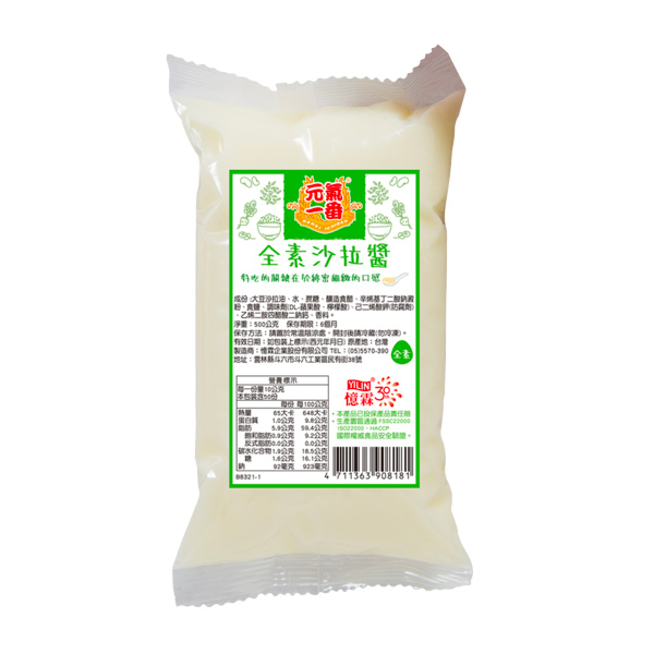 憶霖元氣一番全素沙拉醬500g-全素