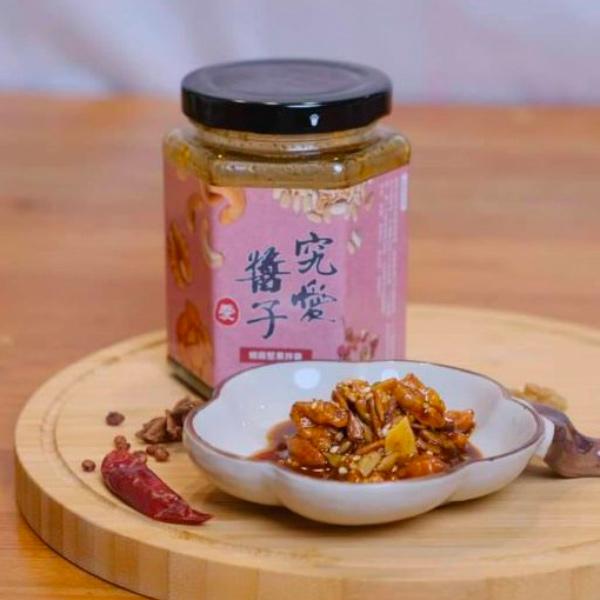 究愛醬子椒麻堅果拌醬(小辣)250g-全素